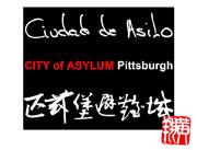 City of Asylum Pittsburgh